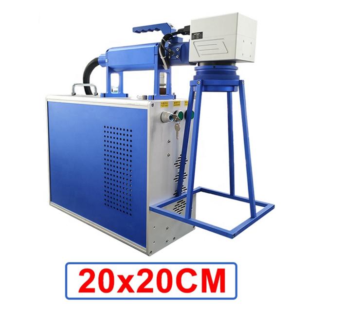 Handheld Mopa Laser Marking Machine