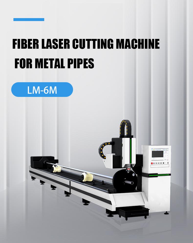 Fiber laser cutting machine for metal pipes